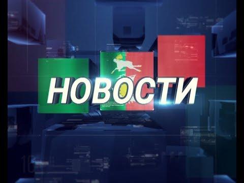Вечерний информационный выпуск (18.03.2019г.)