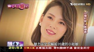 Melody網路直播超人氣,美麗時尚挑戰自我,魅力更勝�