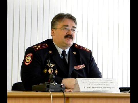 Диктофонная запись зам начальника полиции по охране общественного порядка Строгого К В  с начальнико
