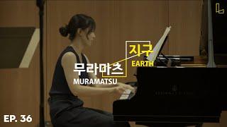 Muramatsu, Earth (for Flute an…