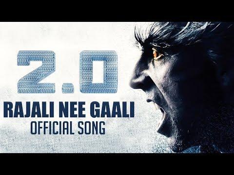 2.0 Raajali Nee Gaali Song | Rajinikanth | Ar Rahman