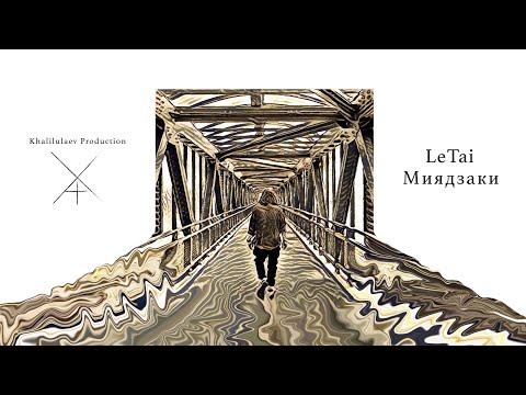 Letai - Миядзаки