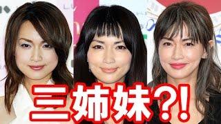 チャンネル登録はコチラ⇒ http://ur0.work/D0Ea 長谷川京子の顔を高須克...