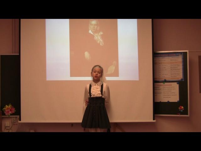 Изображение предпросмотра прочтения – ВероникаСущик читает произведение «Стрекоза и Муравей» И.А.Крылова