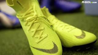 UNBOXING | Nike Always Forward | R-GOL.com