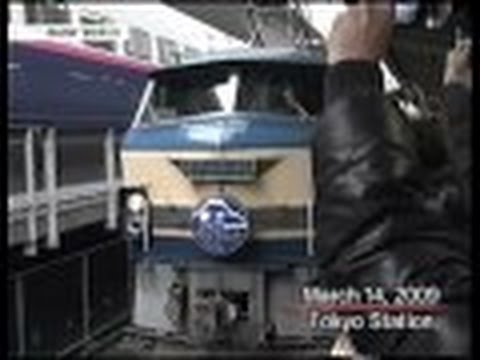 Japan Railways Blue Train - Hayabusa Fuji - Last Run