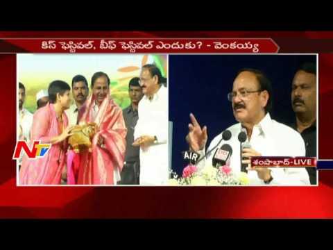 Venkaiah Naidu Speech in Swarna Bharat Trust Chapter Opening Function || Hyderabad || NTV