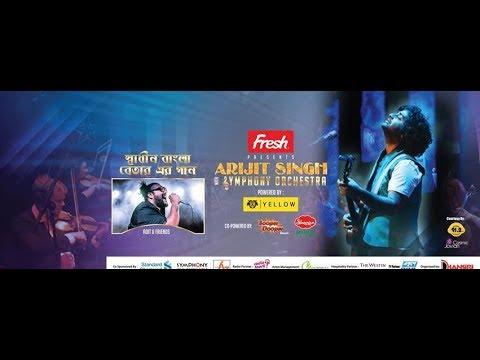 ARIJIT SINGH wit Symphony Orchestra l Dhaka Army Stadium March 2016 l 1st Half