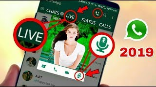 الواتساب تفاجئ كل المستعملي بهذا السر الجديد في تطبيقها - سيعجبك كثيرا