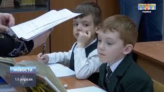 ТНТ-Поиск: Открытый урок в православной гимназии