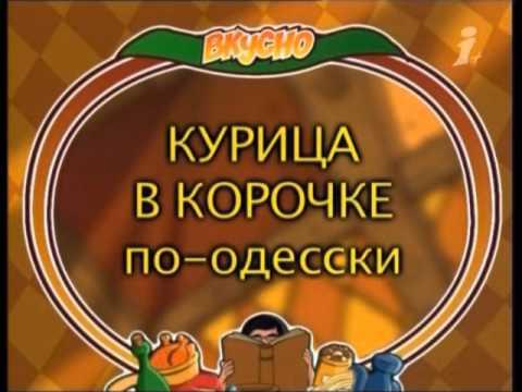 борис бурда рецепты тортов