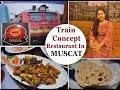 Mumbai-Chennai Express Restaurant Ghala,Muscat l Indian Restaurant I Dinner VLOG l CoffeeWithSelva l