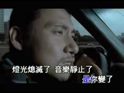 Jacky Cheung Wo Zhen De Shou Shang Le