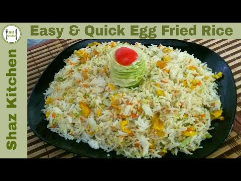 Egg Fried Rice Pakistani Recipe(In Urdu/Hindi),How To Make Restaurant Style Egg Fried Rice At Home