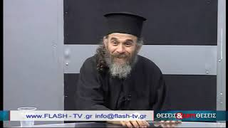 Ο Ιερέας Κώστας Βασιλειάδης στις