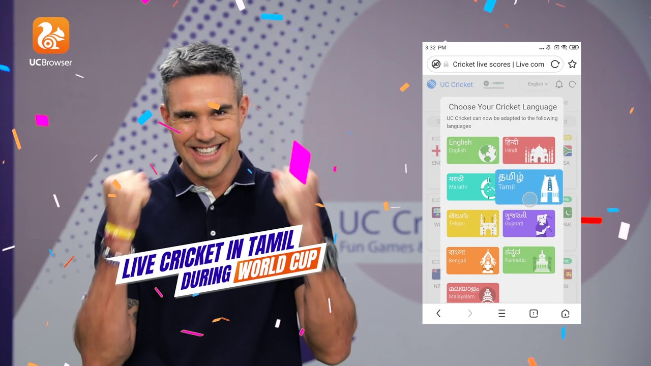 UC Cricket Commentary | Tamil