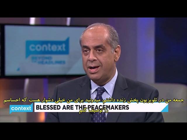 گفتگوی تلویزیون کانادا با دکتر ادوین صالح در ارتباط با سقوط هواپیمای اکراینی / زیرنویس
