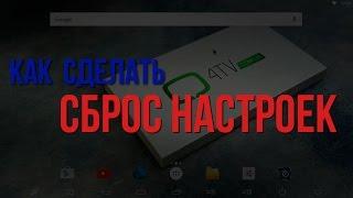 видео Устранение неисправностей АПС, настройка параметров
