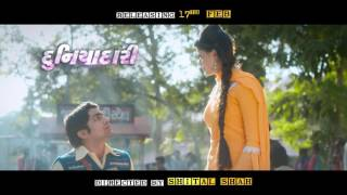 Amaas Ni Raatadi Ma 15 Sec    Duniyadari (2017)    Urban Gujarati Film    17th Feb