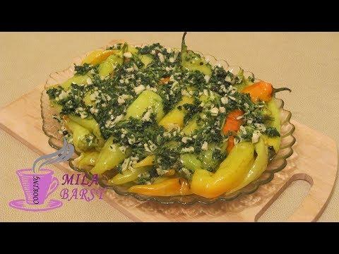Маринованный перец по-армянски