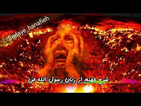 Jelaletdin Ahun Turkmen Sahra (iran) Yuregi Tisgindriji Sozler Turkmen Wagyz