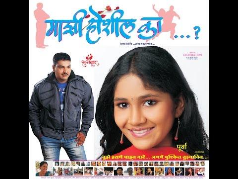Chandanynchi swapne pahili te divas mantarlele ....Marathi film Mazi Hoshil Ka