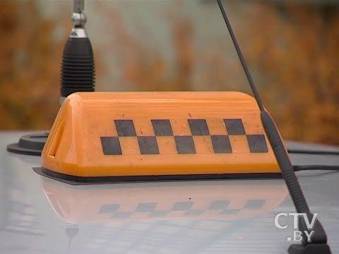 Позвонили в час ночи и уволили: диспетчеры такси теряют работу из-за странных обвинений