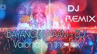 Mere Bayanka Naam | Dj Vaibhav In The Mix | Full mp3 | Marathi Blockbuster