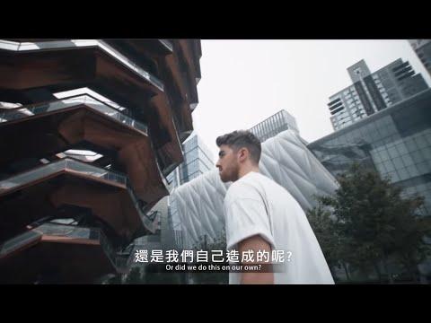 老菸槍雙人組-the-chainsmokers-/-帶走愛-takeaway-(中字mv)