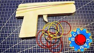 как сделать пистолет на резинках из дерева