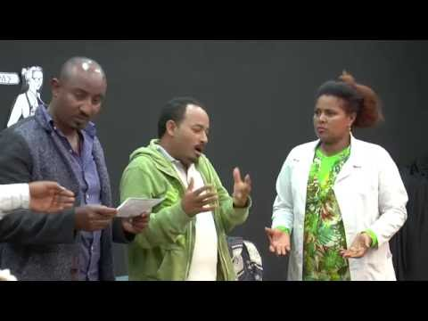 Elshaddai Television Network With Art Ministry Ethiopia: ሶስት ለአንድ