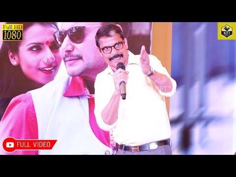 Lahari Velu Speech At Tarak Audio Launch Function | Full HD Video | New Kannada Movie Tarak