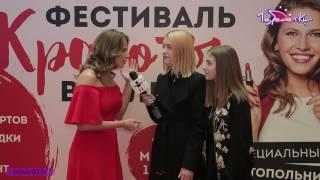 """Юлия Топольницкая на """"Фестивале красоты"""""""