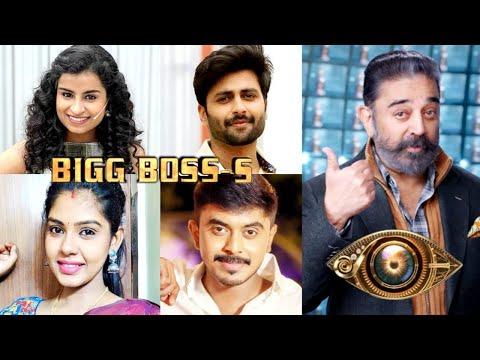 Bigg Boss 5-ல் Sivaangi, Ashwin 😲 - Season 5 Contestants List   Vijay TV, Kamal Haasan, Hema, Azeem