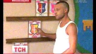 лечение наркомании в Украине(Уникальное и эффективное лечение наркомании в Украине проводит центр реабилитации наркозависимой молодеж..., 2015-06-01T10:09:30.000Z)