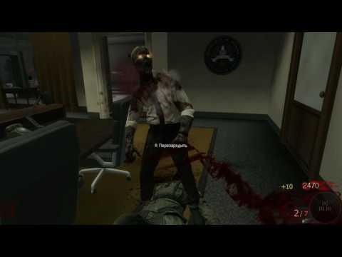 Call Of Duty: Black Ops, зомби-режим. Пять #1. Утренняя, долгожданно-предупредительная.