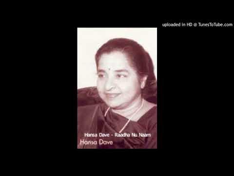 Hansa Dave - Raadha Nu Naam Tame