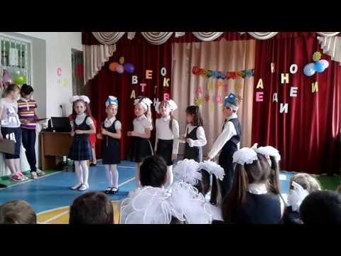 Школьные частушки StranaKidsru