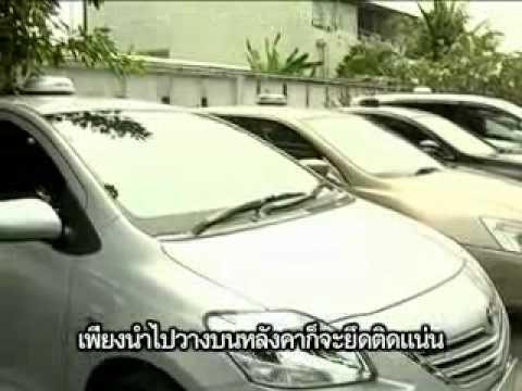 จานดาวเทียมติดรถยนตร์ Satview