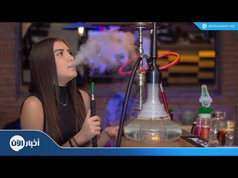 دراسة: تدخين الشيشة أكثر ضرر من تدخين السجائر  - نشر قبل 2 ساعة