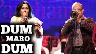 DUM MARO DUM (HD) | ASHA BHOSLE | USHA UTTHUP | SHAILAJA SUBRAMANIAN | SIDDHARTH ENTERTAINERS