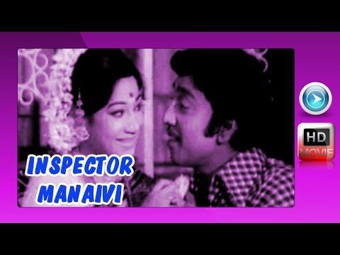 Inspector Manaivi | Super Hit Tamil Movie | tamil full movie | 2015 upload