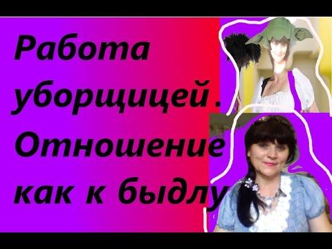 Работа в Воронеже | Как Яна заработала более 500 долларов в интернете | История перехода №21