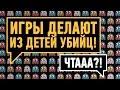 ТОП5 СТЕРЕОТИПОВ, КОТОРЫЕ ДОСТАЛИ