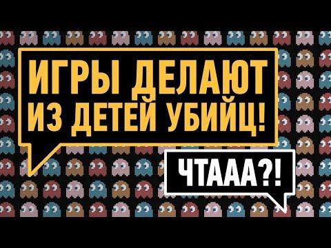 ТОП5 СТЕРЕОТИПОВ, КОТОРЫЕ