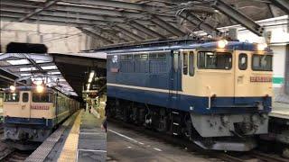 [国鉄特急色同士の行き違い]半地下構造の新小平駅を容赦のないスピードで通過する貨物列車