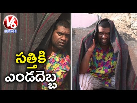 Bithiri Sathi Suffers From Sunstroke | Satirical Conversation With Savitri | Teenmaar News