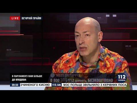 """Гордон: Когда диктор Кириллов шел по """"Останкино"""" с черным костюмом, все говорили: """"Что? Опять?"""""""
