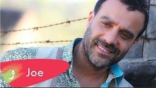 Joe Ashkar - Jannou B Halaki [Official Music Video] (2014©) / جو اشقر - جنوا بحلاكي