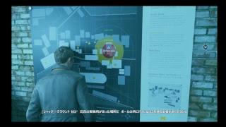 Quantum Break part 2
